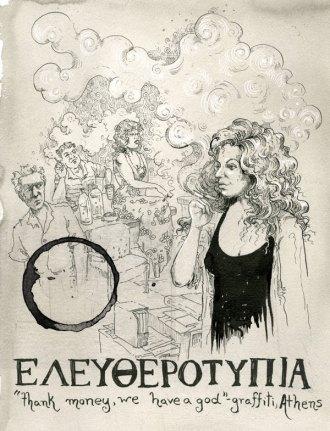 Eaeyoepotynia